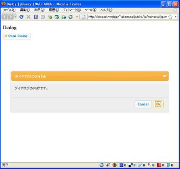 jquery_ui_dialog_sample.jpg