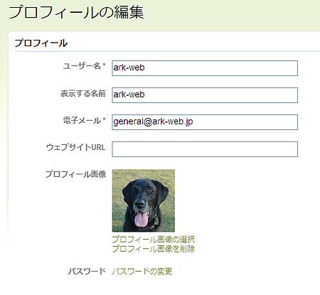 071213-userProfile2.png