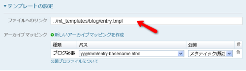 「TemplateLinedFileManager」ファイルへのリンク