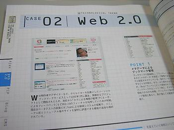 web creators(ウェブ・クリエイターズ) - Snippy紹介記事