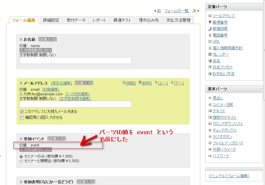 http://www.ark-web.jp/movabletype/2013-06-25_115315.png
