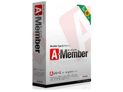 A-Member