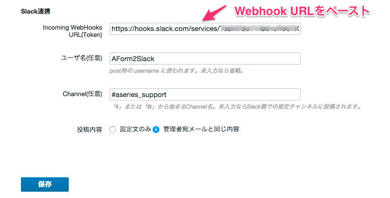 http://www.ark-web.jp/movabletype/images/setting_aform.png