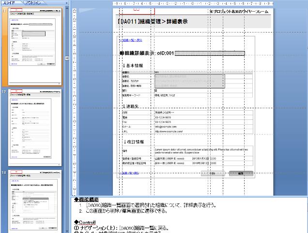 slideMode.png