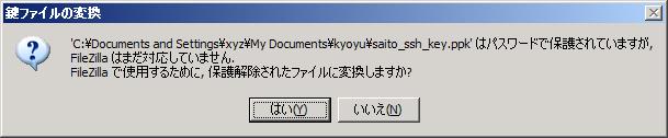 fz_04_config_sftp_addkey.PNG