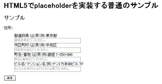html5_ver.jpg