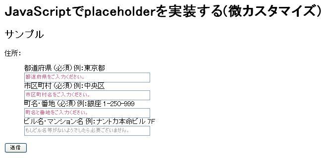 javascript_ver.jpg
