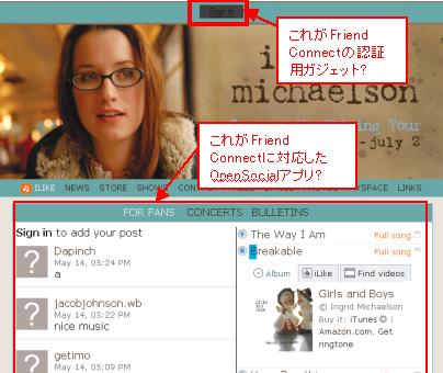 friend_connect1.PNG