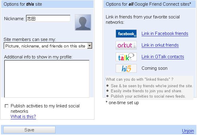 friend_connect3.PNG