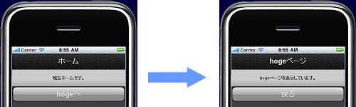上記のサンプル画像